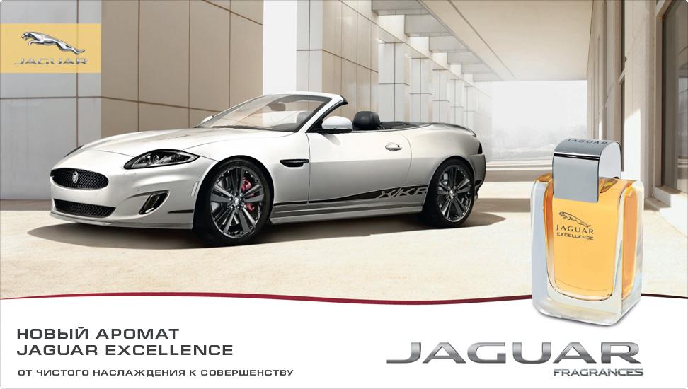 jaguar-excellence-972x550