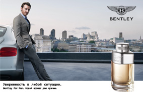bentley-formen-line-284x184